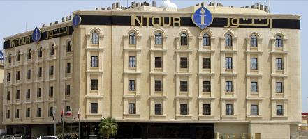 Hotel Intour Al Khobar
