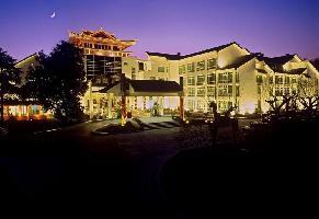 Hotel Hangzhou Huagang Hna Resort