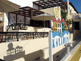 Kalidon Hotel