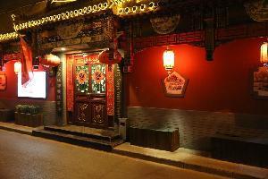 Hotel Happy Dragon.saga Youth Hostel