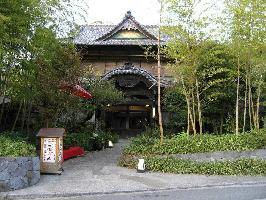 Hotel Kurhaus Ishibashi Ryokan
