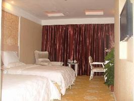 Guang Sheng International Hotel