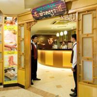 Mito Hotel