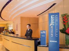 Hotel Novotel Shanghai Atlantis
