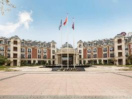 Hotel Grand Mercure Zhengzhou West