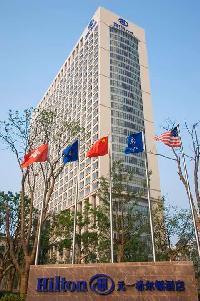 Hotel Hilton Hefei
