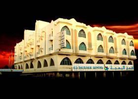 Hotel Al Bahjah