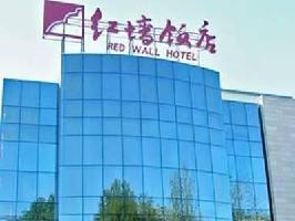 Redwall Hotel Beijing (standard)
