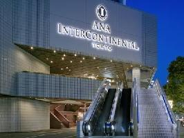 Hotel Ana Intercontinental