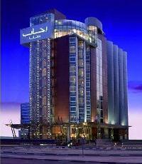 Rihab Rotana Hotel
