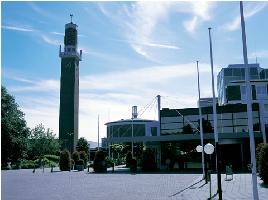 Hotel Nh Noordwijk Conf. Centre Leeuwenhorst
