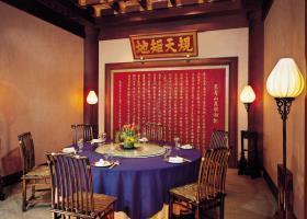 Hotel Kunlun Beijing