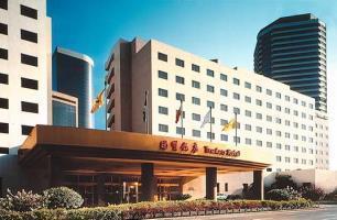 Traders Hotel Beijing