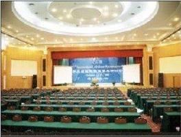 Hotel Huang Hai