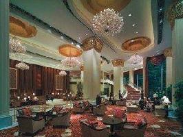 Hotel Shangri-la Fuzhou