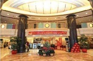 Hotel Lee Wan