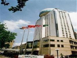 Hotel Holiday Inn Tian An Wuhan