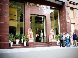 Hotel Flower Garden