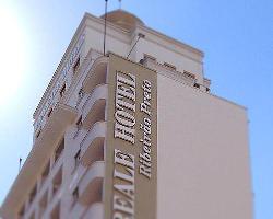 Monreale Ribeirao Preto Hotel