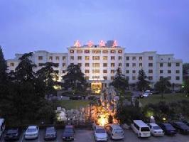 Hotel Jin Jiang Nanjing (zixia Building)