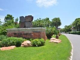 Hotel Wora Bura Hua Hin Resort And Spa(gr DLX)