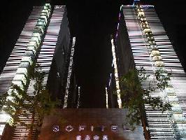 Hotel Sofitel Forebase