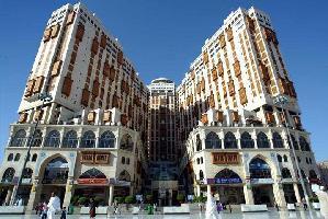 Hotel Makkah Hilton Towers