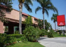 Hotel Quality Inn & Suites Maingate