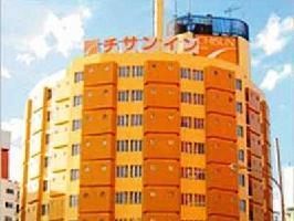 Hotel Chisun Inn Nagoya (a)