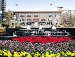 Hotel Ramada Plaza Wuxi