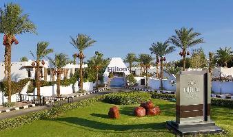 Hotel Hilton Sharm Fayrouz Resort