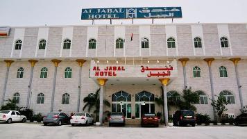 Hotel Al Jabal