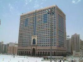 Hotel Dar Al Tawhid Intercontinental