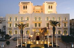 Hotel Les Oliviers Palace Sfax Golden Yasmin