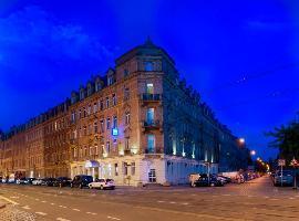 Hotel Tryp Wyndham Dresden Neustadt