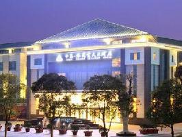Hotel Grand Skylight Cimc