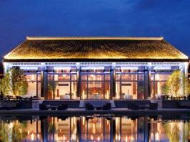 Hotel Radisson Blu Resort Wetland Park