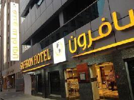 Hotel Saffron Dubai