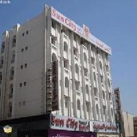 Hotel Sun City International