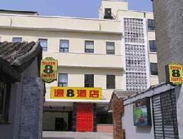 Hotel Dongsi Super 8
