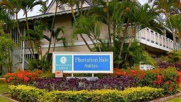 Hotel Plantation Hale Suites