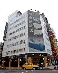 Hotel Wonstar-chung Hua
