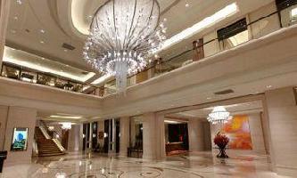 Hotel The Okura Prestige