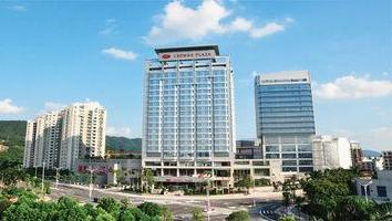 Hotel Crowne Plaza Zhongshan Wing On