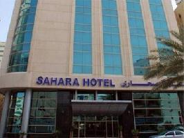 Hotel Nejoum Al Emarat
