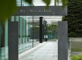 Hotel Four Seasons At Marunouchi