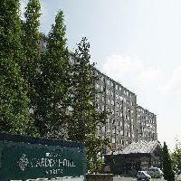 International Garden Hotel Nar