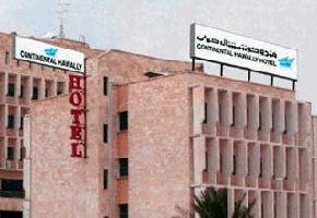 Hotel Hawali Continental