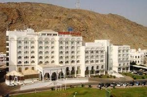 Hotel Haffa House