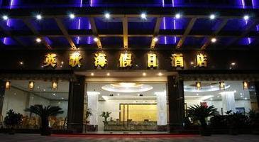 Hotel Ying Ge Hai Holiday